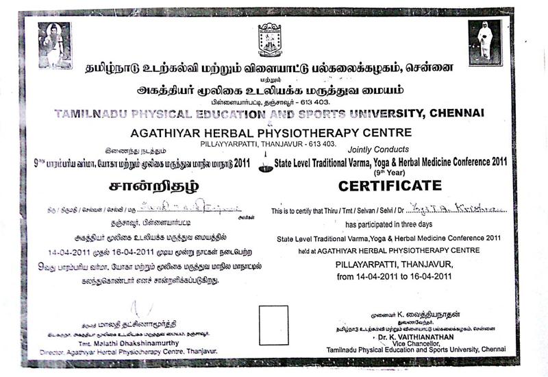 Thirumoolar yoga Natural Diet Trust